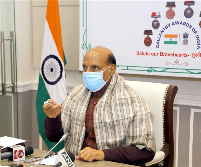 Defence Minister Rajnath Singh Launches The Gallantry Award Website In New Delhi