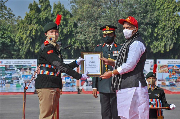 Defence Minister Rajnath Singh During NCC Investiture Ceremony In Delhi
