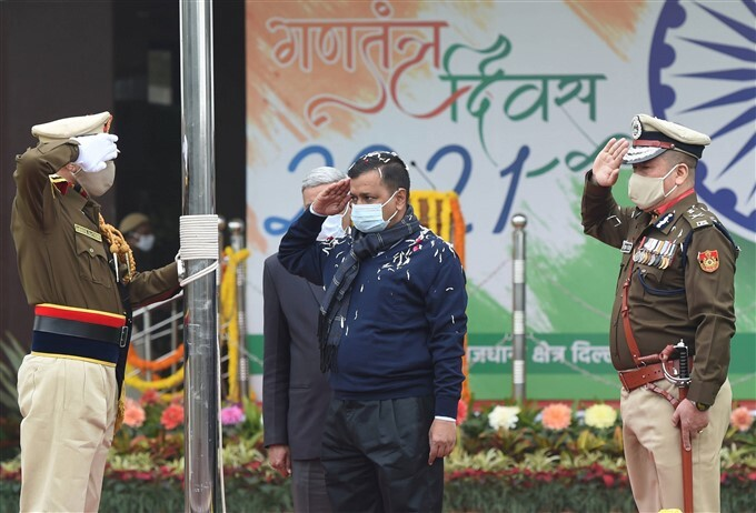 State Level Republic Day Celebrations, In New Delhi