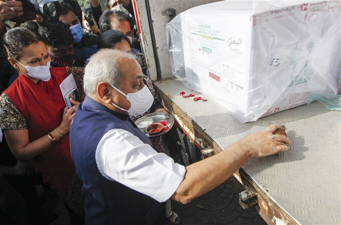 Covishield Vaccine From Pune's Serum Institute Arrives At Different Parts Of The Country