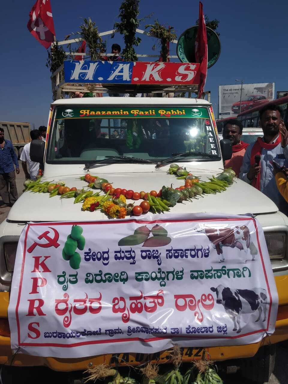 Farmers Tractor Rally Protest In Karnataka
