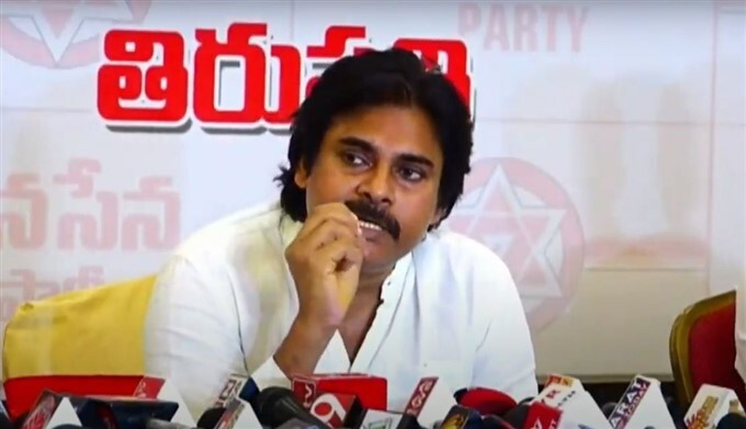 Janasena Chief Pawan Kalyan Meeting In Tirupati