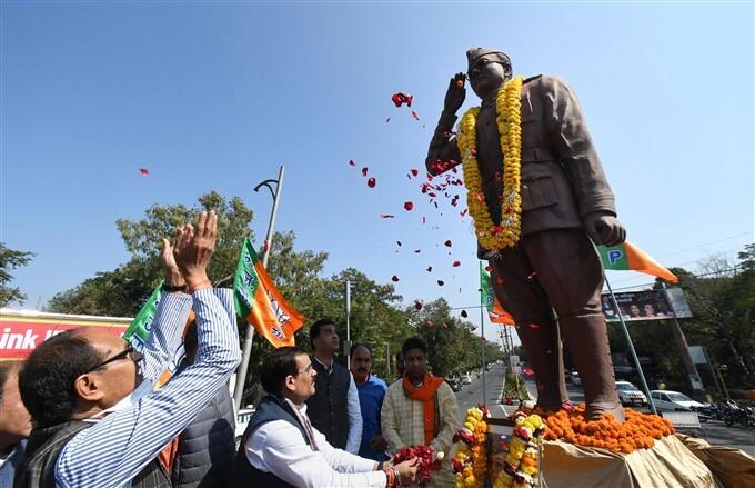 Leaders Pay Tribute To Netaji Subhas Chandra Bose On His 124th Birth Anniversary