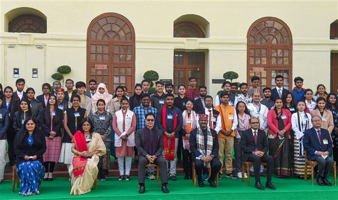 National Youth Parliament Festival-2021 In New Delhi, 12/01/2021