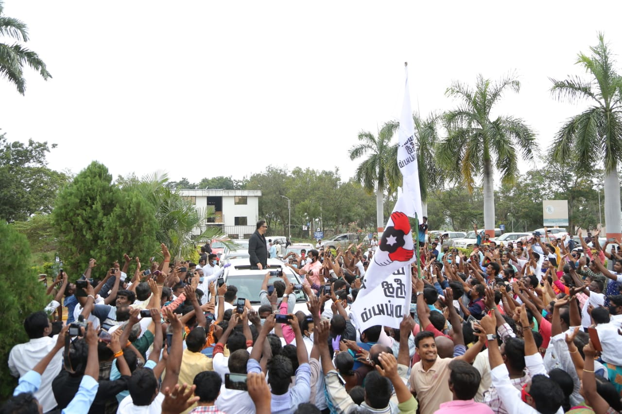 Makkal Needhi Maiam Party President Actor Kamal Haasan's Arrival At The Salem Airport