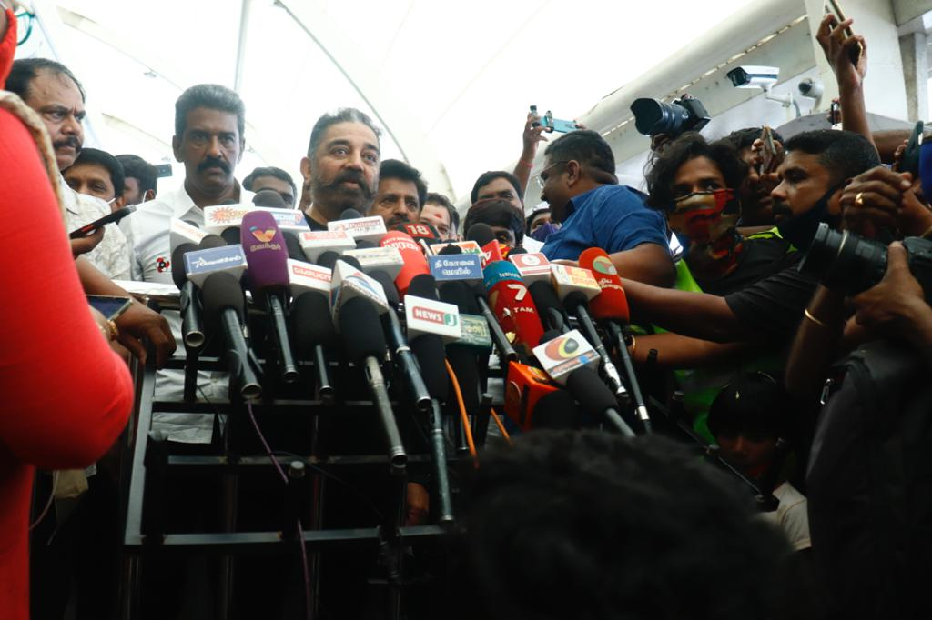 MNM President Kamal Haasan's Arrival At Coimbatore Airport And Press Meet