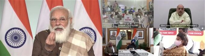 ఫోటోలు: అహ్మదాబాద్ - సూరత్ మెట్రో రైలు ప్రాజెక్టు నిర్మాణ పనులను ప్రారంభించిన ప్రధాని మోడీ
