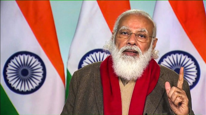 PM Modi Address National Metrology Conclave Via Video Conferencing