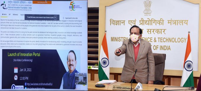 News In Photos (14 January 2021)   Photos Of Top News Today - Oneindia Gallery