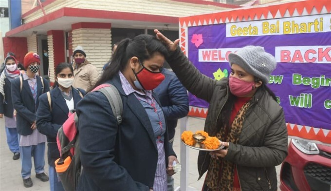 Schools Reopen For Class 10th And 12th In New Delhi