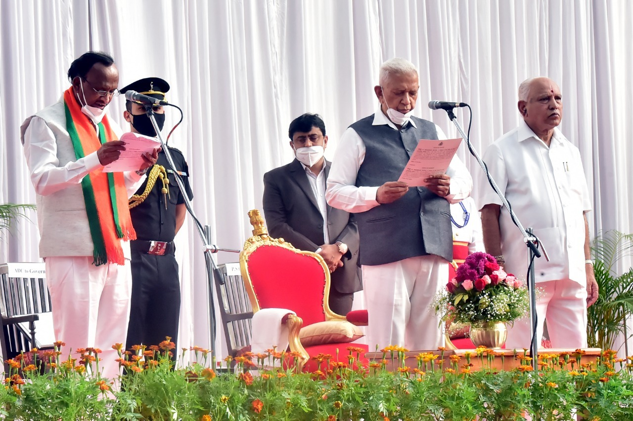 Swearing Ceremony Of Karnataka State Cabinet Expansion