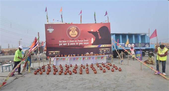 Preparation For Gangasagar Mela At Sagar Island