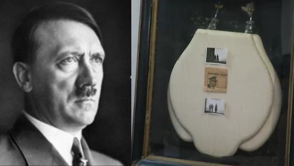 तानाशाह हिटलर के सामान की हुई नीलामी, टॉयलेट सीट भी बिका