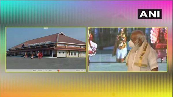 പ്രധാനമന്ത്രി നരേന്ദ്ര മോദി കൊച്ചിയില്-ചിത്രങ്ങള് കാണാം