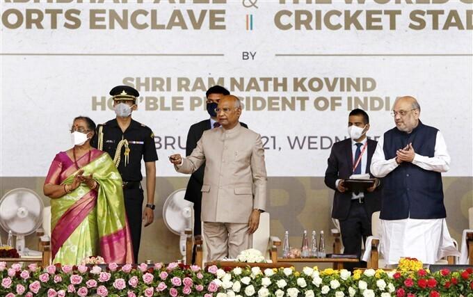 പ്രസിഡന്റ് രാംനാഥ് കോവിന്ദ് സര്ദാര് പട്ടേല് സ്പോര്ട്സ് എന്ക്ലേവും നരേന്ദ്രമോദി സ്റ്റേഡിയവും ഉദ്ഘാടനം ചെയ്യുന്നു, ചിത്രങ്ങള് കാണാം