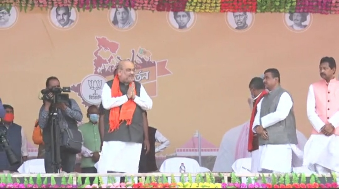 Amit Shah Paribartan Rally In West Bengal