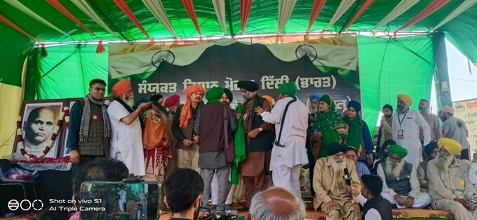Bhagath Sing Family At Farmers Protest