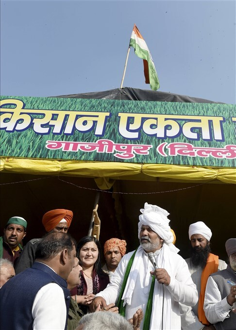 Farmers Protest Against New Farm Law In Delhi, 01/02/2021
