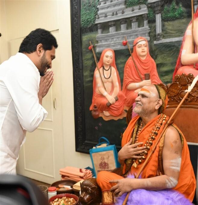 ఫోటోలు: విశాఖ శ్రీ శారదాపీఠంలో సీఎం జగన్