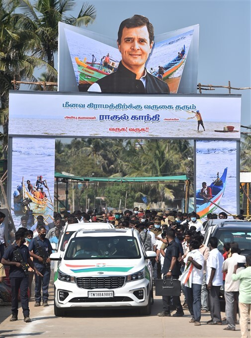 Congress Leader Rahul Gandhi During Election Campaign In Puducherry