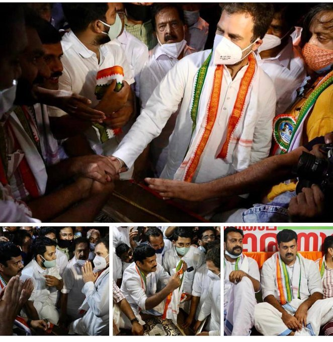 Congress Leader Rahul Gandhi During A Meeting In Thiruvananthapuram