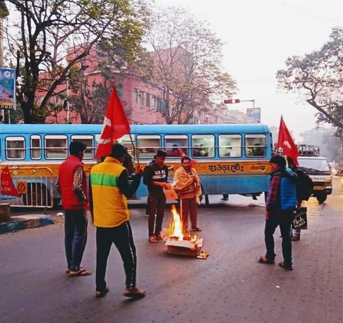 Left Front And Congress 12 Hour Bandh Observed In West Bengal