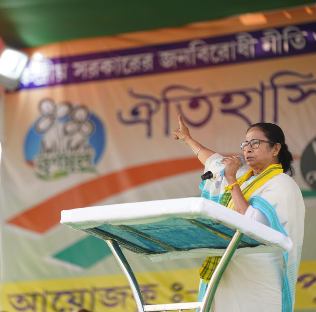 Mamata Banerjee At North Bengal Rally