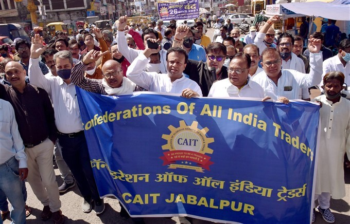 Bharat Bandh Protests Against Fuel Price Hike