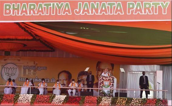 पुडुचेरी दौरे पर पीएम नरेंद्र मोदी