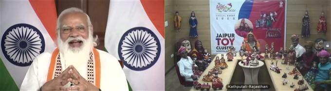 PM Narendra Modi Inaugurates Of The India Toy Fair 2021
