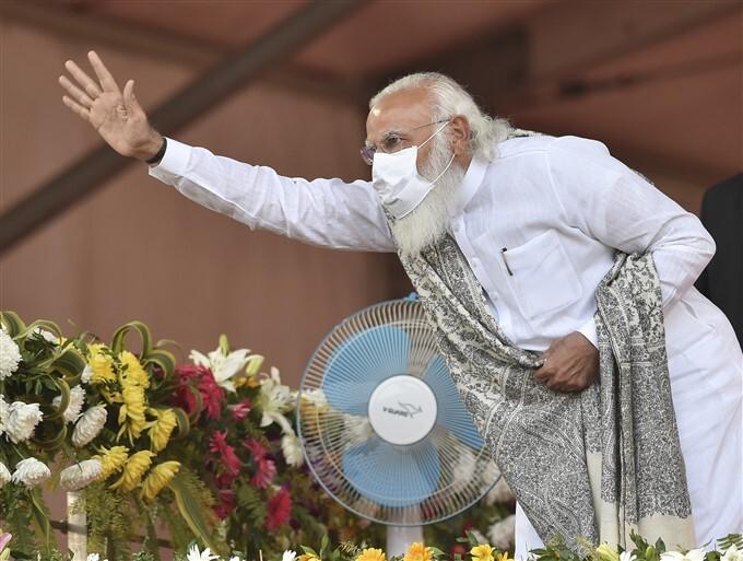 PM Narendra Modi Visit To West Bengal