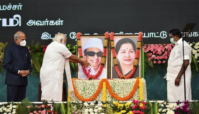 PM Modi Inaugurates Chennai Metro Rail Phase-I Extension, In Chennai