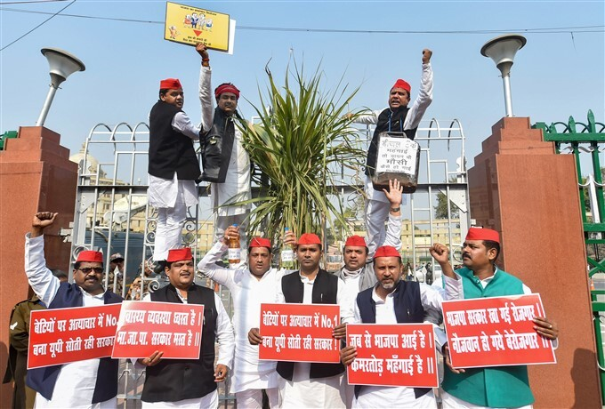 Samajwadi Party Leaders Stage A Protest On The First Day Of Budget Session In Lucknow
