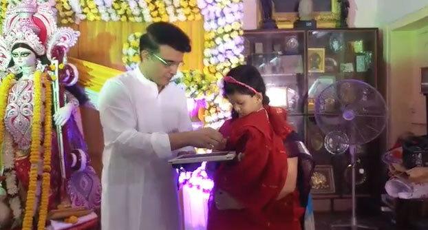 Saraswati Puja Celebration At Sourav Ganguly's Home
