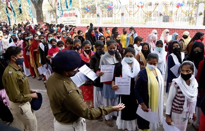 Bihar Board Exams For 10th Standard 2021