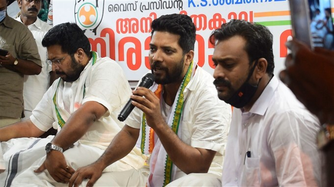 Youth Congress Protest Supporting PSC Rankholders