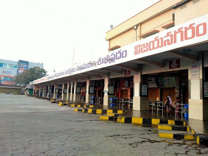 Andhra Pradesh Bandh Against Privatization Of Vizag Steel Plant