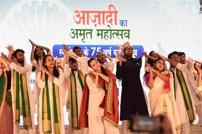 PM Modi Inaugurates Azadi Ka Amrut Mahotsav
