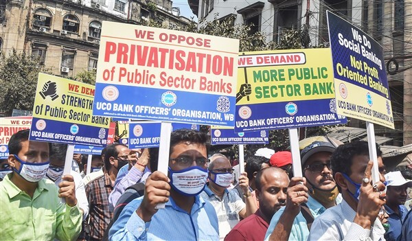United Forum Of Bank Union 2 Day Nationwide Strike Against Privatisation