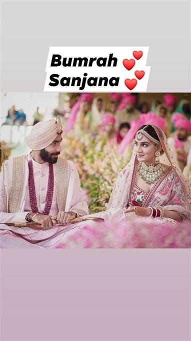 Indian Cricketer Jasprit Bumrah Marries TV Anchor Sanjana Ganesan