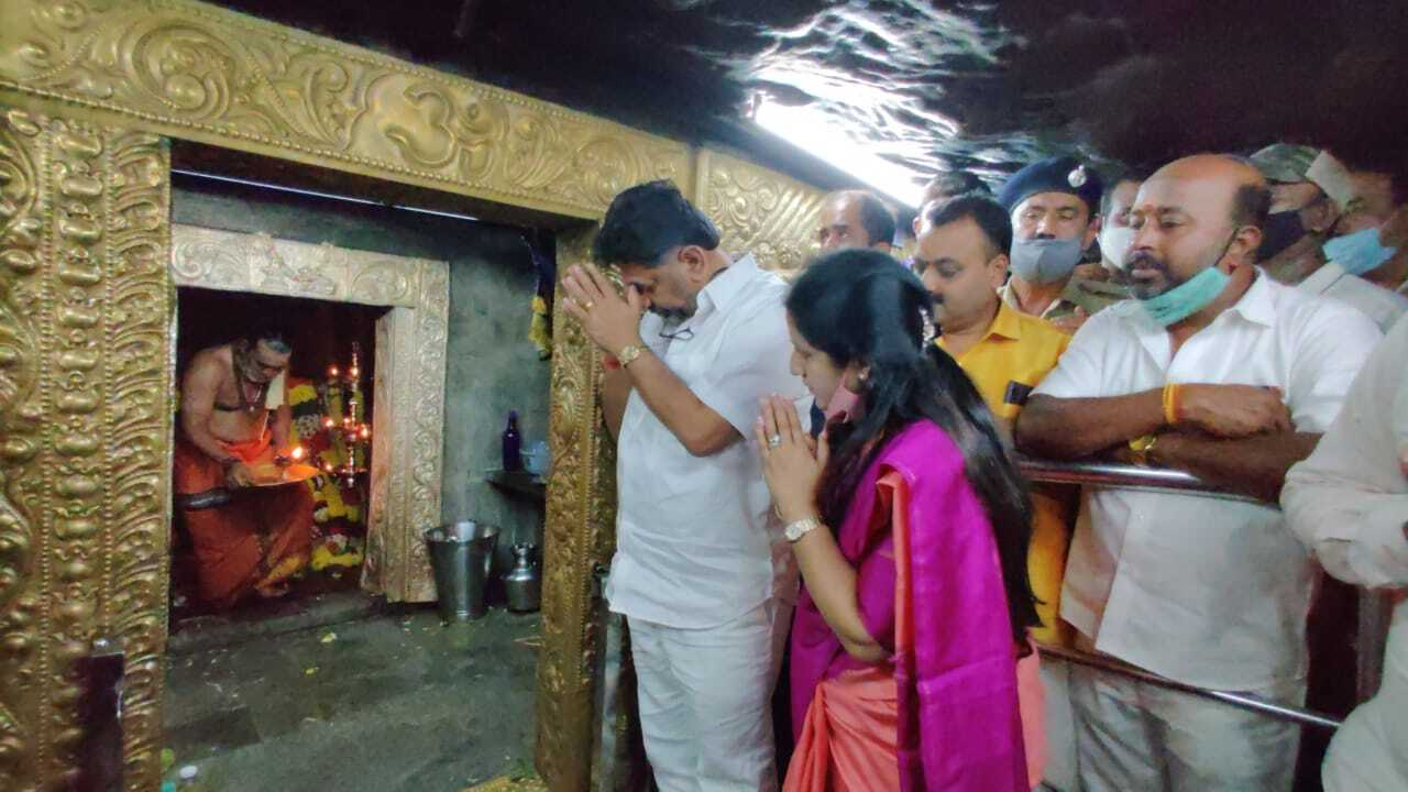 Karantaka Politician Celebrates Maha Shivratri 2021