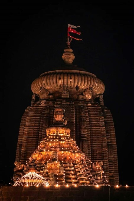 Maha Shivratri Celebration At Lord Shri Lingaraj Temple In Bhubaneswar