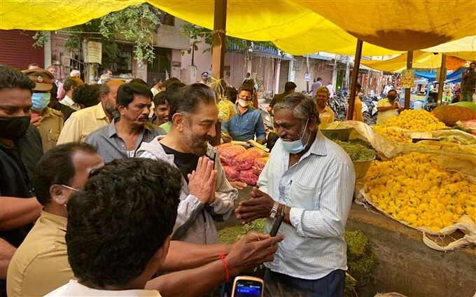 MNM President Kamal Haasan Election Campaign In Tamil Nadu