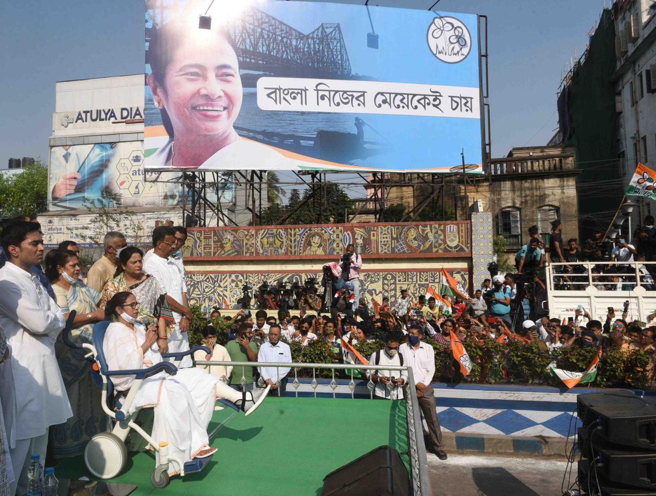 Mamata Banerjee's Wheelchair Rally At Kolkata