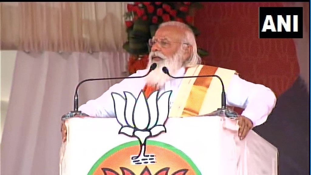 PM Narendra Modi During Election Campaign In Palakkad