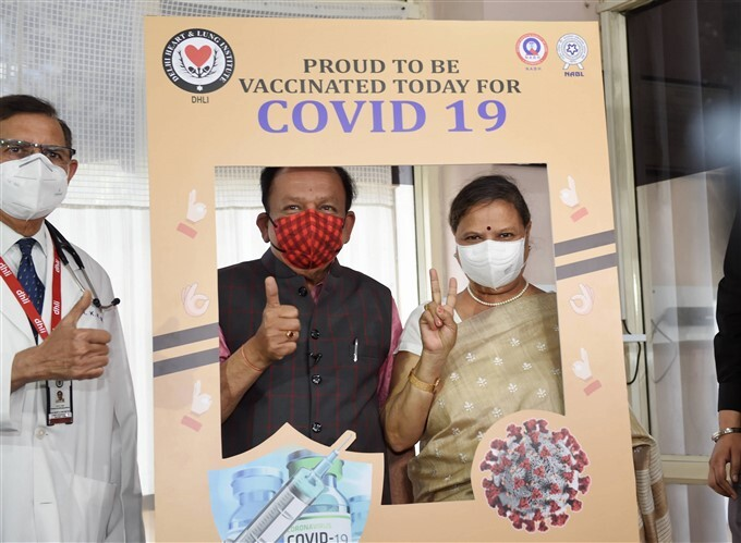 2nd Phase Of COVID-19 Vaccination Across India, 02/03/2021