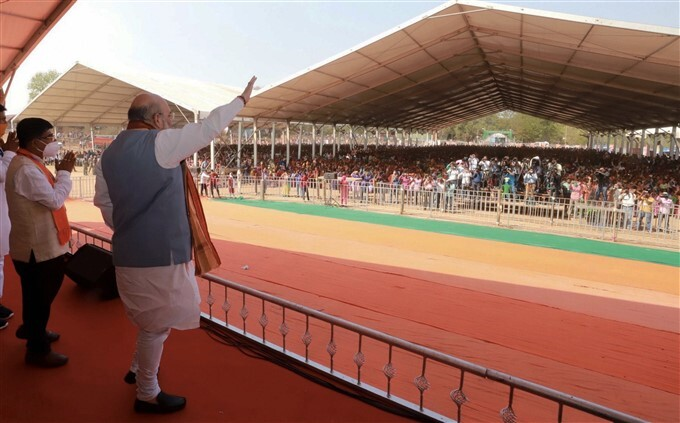 HM Amit Shah During Election Campaign Rally In West Bengal