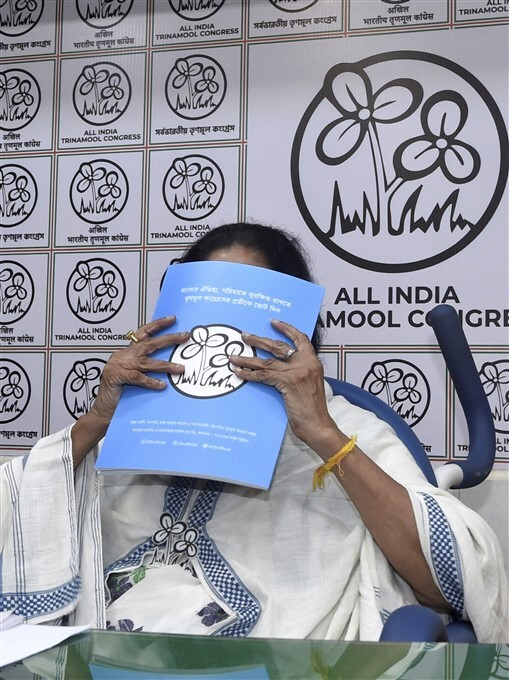 WB CM Mamata Banerjee Releases TMC Manifesto Ahead Of The Assembly Election In Kolkata