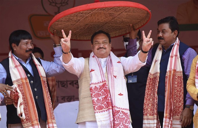 Assam Assembly Elections - Campaign 03/04/2021