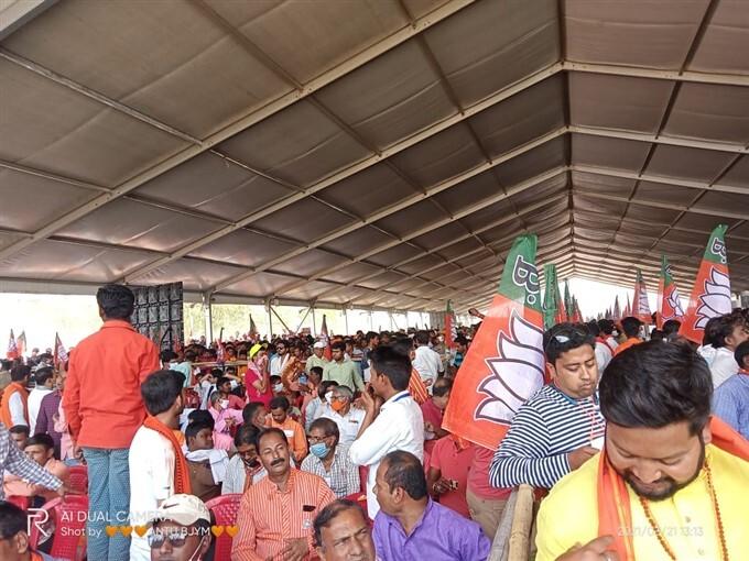 PM Narendra Modi During Public Meeting In Kerala